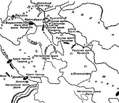 Стратегическая карта действий Русской и Прусской армий во время сражения при Кунерсдорфе (1759 год)