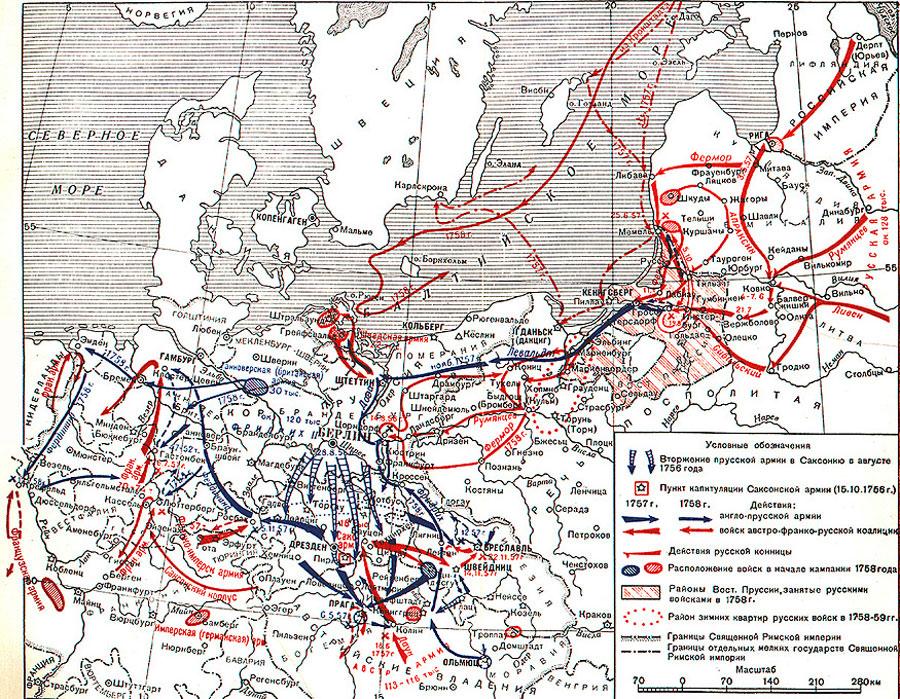 Кампании 1756-1758 гг.